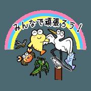 สติ๊กเกอร์ไลน์ Everywhere Arakurikun!