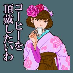 Princess words of Taisho Roman