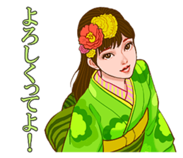 Princess words of Taisho Roman sticker #12569518