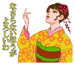 Princess words of Taisho Roman sticker #12569523