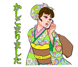 Princess words of Taisho Roman sticker #12569526