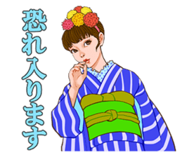 Princess words of Taisho Roman sticker #12569527