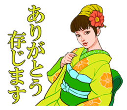 Princess words of Taisho Roman sticker #12569531