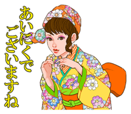 Princess words of Taisho Roman sticker #12569532