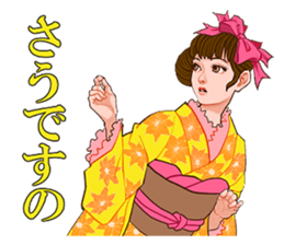 Princess words of Taisho Roman sticker #12569534