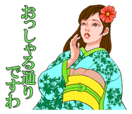 Princess words of Taisho Roman sticker #12569538