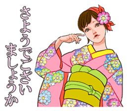 Princess words of Taisho Roman sticker #12569540