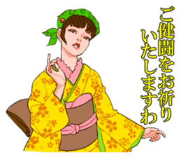 Princess words of Taisho Roman sticker #12569541