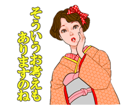 Princess words of Taisho Roman sticker #12569542