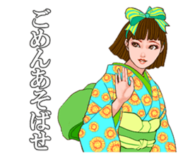 Princess words of Taisho Roman sticker #12569545