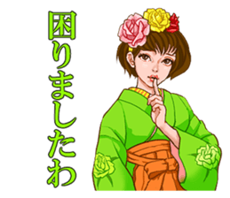 Princess words of Taisho Roman sticker #12569548