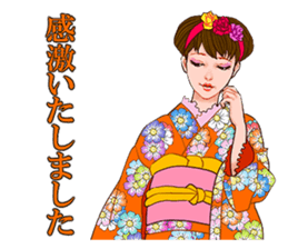 Princess words of Taisho Roman sticker #12569550