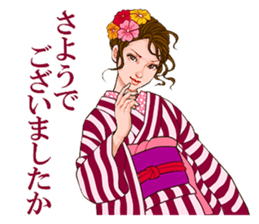 Princess words of Taisho Roman sticker #12569551