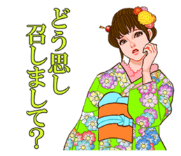 Princess words of Taisho Roman sticker #12569552