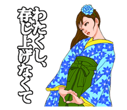 Princess words of Taisho Roman sticker #12569553