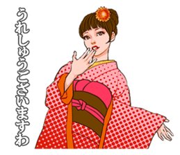Princess words of Taisho Roman sticker #12569555