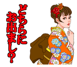 Princess words of Taisho Roman sticker #12569557