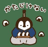 cute pengin3 sticker #12569599