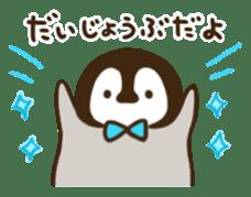 cute pengin3 sticker #12569600