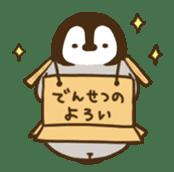 cute pengin3 sticker #12569618