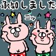 MaimaIうさぎん☆その3【よく使う敬語】 - クリエイターズスタンプ