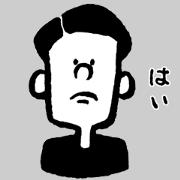 สติ๊กเกอร์ไลน์ ordinary reaction -Boy-