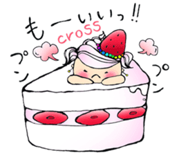 Strawberry Shortcake sticker #12579638
