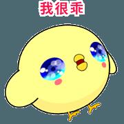สติ๊กเกอร์ไลน์ Weak chicken-Animated Stickers-Part2