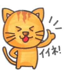 1UP ANIMALS / ONEANI sticker #12581475