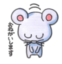 1UP ANIMALS / ONEANI sticker #12581479