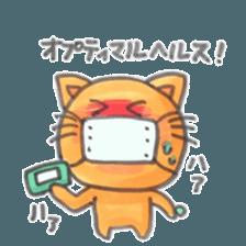 1UP ANIMALS / ONEANI sticker #12581480