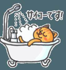1UP ANIMALS / ONEANI sticker #12581484