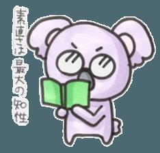 1UP ANIMALS / ONEANI sticker #12581501