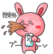 1UP ANIMALS / ONEANI sticker #12581502