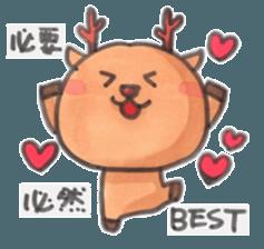 1UP ANIMALS / ONEANI sticker #12581505