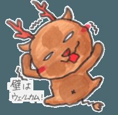 1UP ANIMALS / ONEANI sticker #12581506