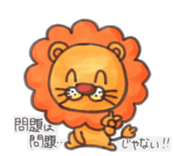 1UP ANIMALS / ONEANI sticker #12581508