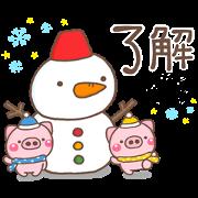สติ๊กเกอร์ไลน์ Swine's New Year Stickers