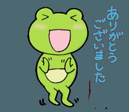 Kirakero Shining Days sticker #12584981