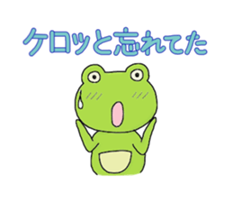 Kirakero Shining Days sticker #12584990