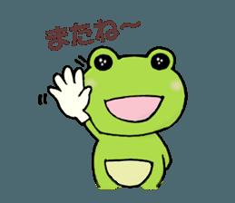 Kirakero Shining Days sticker #12585005