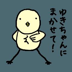 Yukichan bird