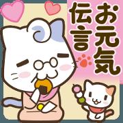 สติ๊กเกอร์ไลน์ grandmother cat[Senior, Safe check]