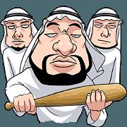 สติ๊กเกอร์ไลน์ Paman Tamfan : Animated