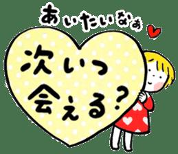 Good friends Sweetheart sticker #12591835