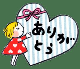 Good friends Sweetheart sticker #12591837