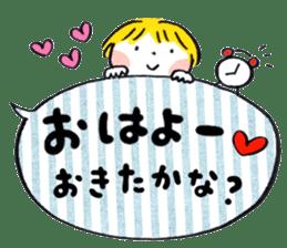 Good friends Sweetheart sticker #12591838