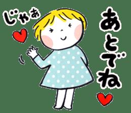 Good friends Sweetheart sticker #12591853