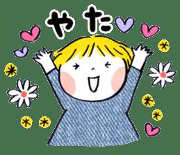 Good friends Sweetheart sticker #12591856