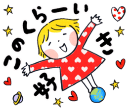 Good friends Sweetheart sticker #12591868